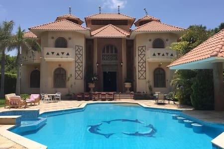 Luxury Villa W/ Pool Perfect for Parties