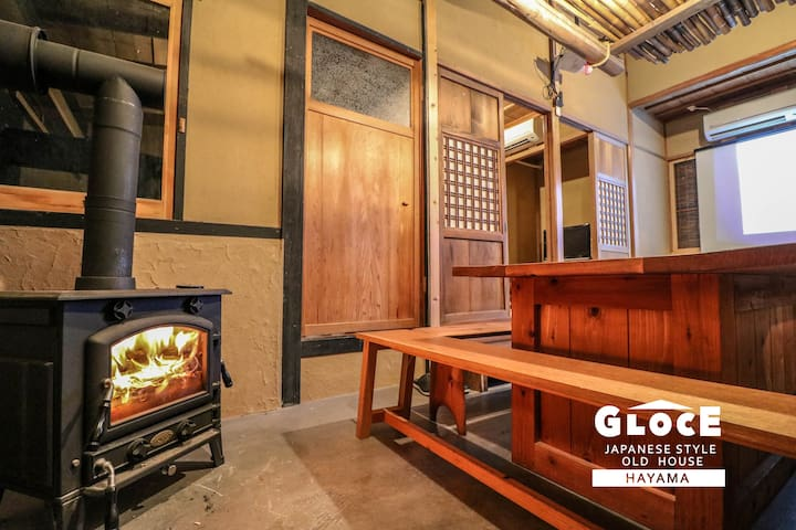 GLOCE Japanese style old house - BBQ in the hearth