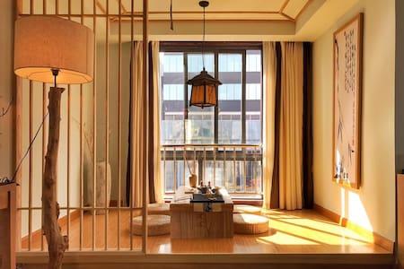 静心禅院/春熙路.IFS.太古里.大慈寺.近地铁.7楼阳光落地窗榻榻米 - Chengdu - Serviced apartment