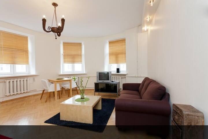 BAY WINDOWS ARBAT Apartment, 2 rooms, city center
