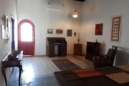 El Diván de Sofía(Habitación Central)