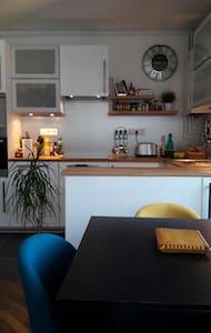 Chambre centre ville de Rennes - 雷恩 - 公寓