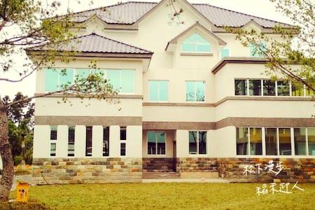 white pine villa - Taitung City