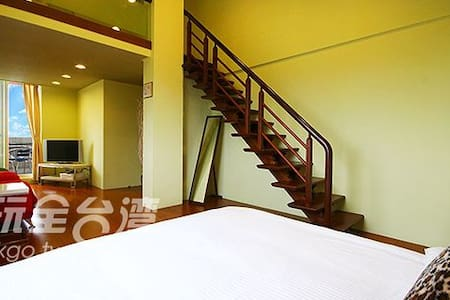 星宿渡假別墅4人挑高樓中樓 - Sanxing Township