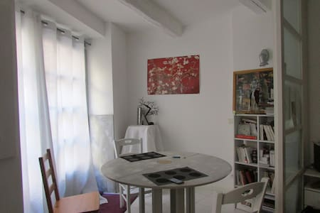 Logement proche du centre ville - Buis-les-Baronnies - 公寓