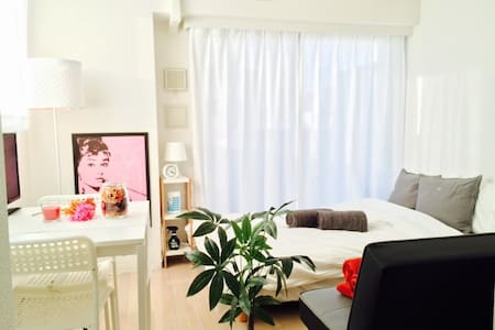 Free WIFI,TV 5mins to Namba - Appartement