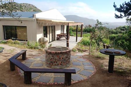Bundu's Cottage