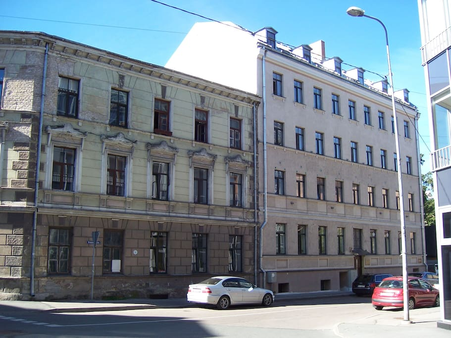 Street view (Kraslavas str.)