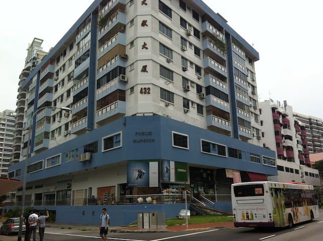 432 Balestier Road, Singapore 329813