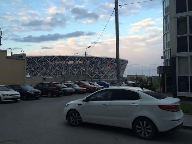 Apartments near Central Volgograd Stadium