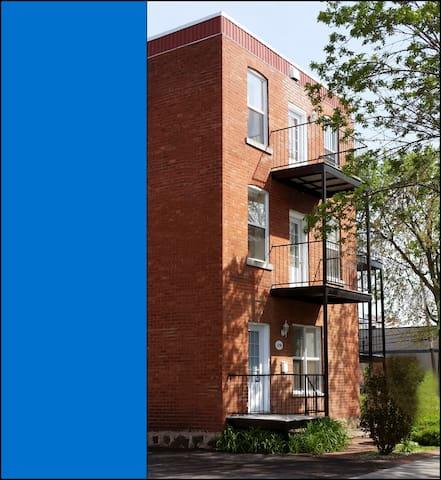 Au coeur de la ville Drummondville - Drummondville - Apartamento