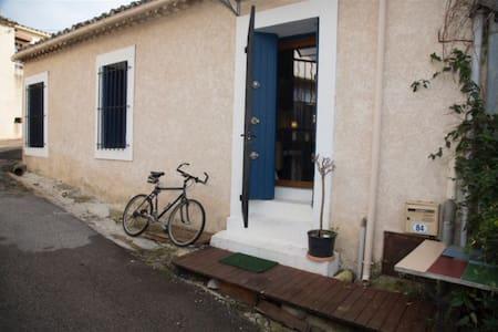 Petite maison de village - Guzargues