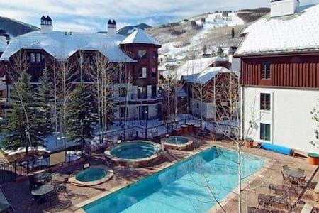 Hyatt Mountain Lodge Beaver Creek - Beaver Creek - Condominium