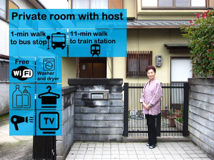 Private Japanese room in house with friendly host