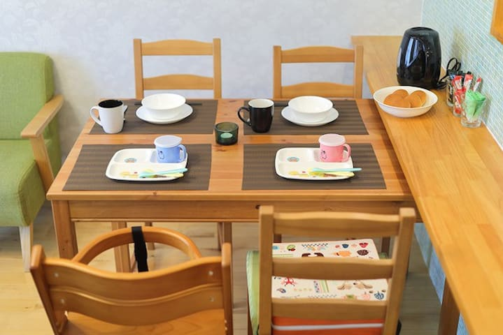 Kobe Center - 2BR tidy room 501