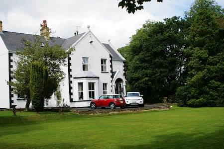 Arkle House Bed and Breakfast - Londonderry