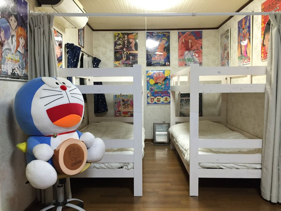 Shared Room & Bunk Bed