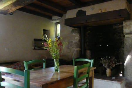 petite maison  à la ferme - Sainte-Gemmes-le-Robert