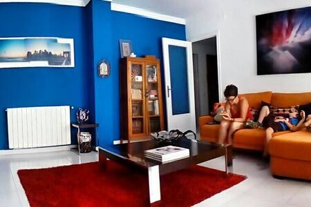 Apartamento tranquilo y confortable - Les Roquetes - 아파트