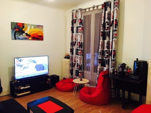 Beautiful apartment in heart of Paris - Paris - Apartment