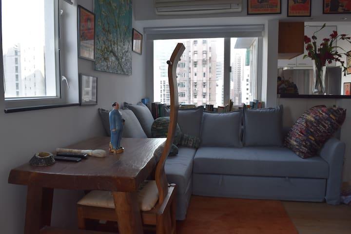 Old-Hong Kong Themed Studio