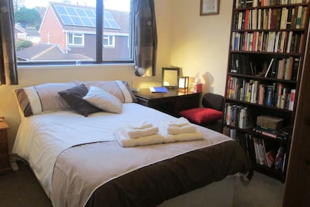 Quiet comfortable friendly Double - Exeter