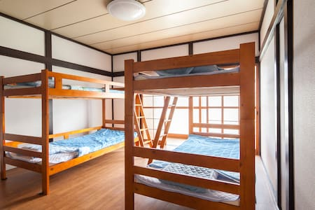 [Shared Room] Champion's guest house - otaru