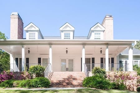 Nestled in the Hills with a Scenic View - Douglasville