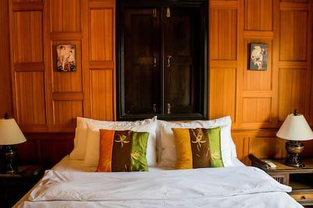 Phala Garden Home - Natur lodge