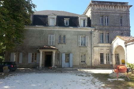 Chambre au château à Cognac - cognac - Castelo