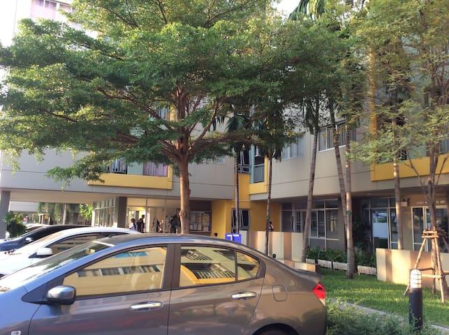 Cozy  1 BR near  NIDA and Airport. - Bangkok - Apartament
