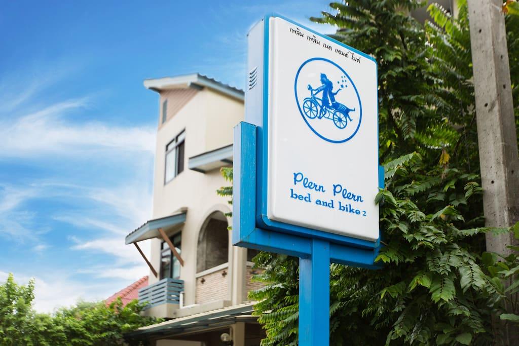Welcome to Plern Plern bed and bike