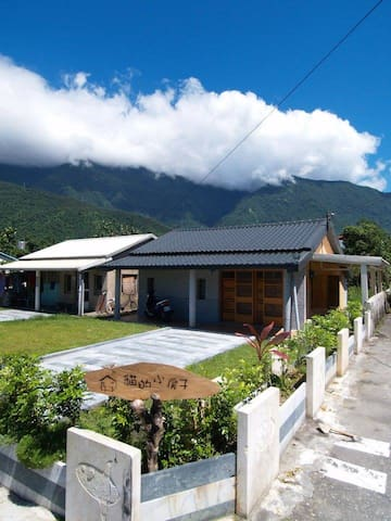 Mao's Lodge-Double Rm/Cozy House~20min to Taroko - Xincheng Township - Rumah