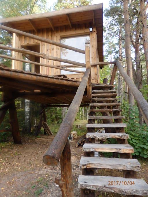 Gut begehbare Treppe