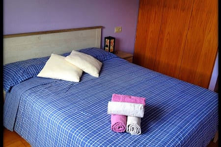 (1)Cute and comfortable room at 5' from Old town - Pamplona - Appartement