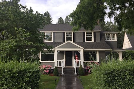 Picture perfect traditional home - Spokane