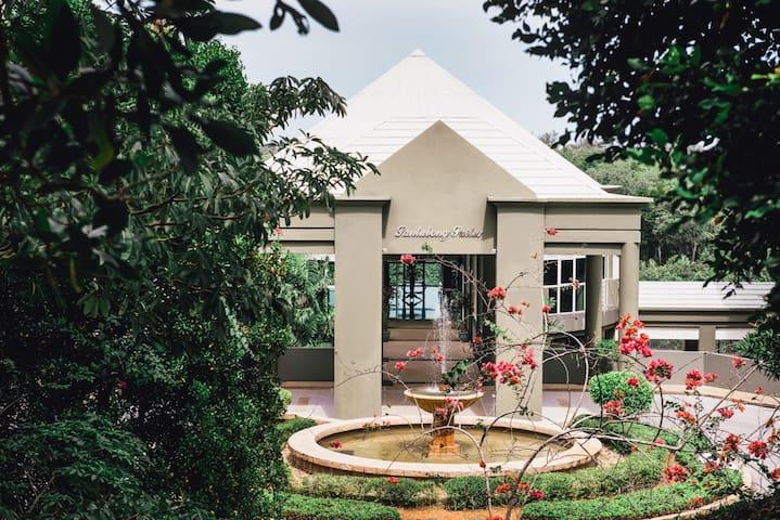 Santubong Suites - Kuching