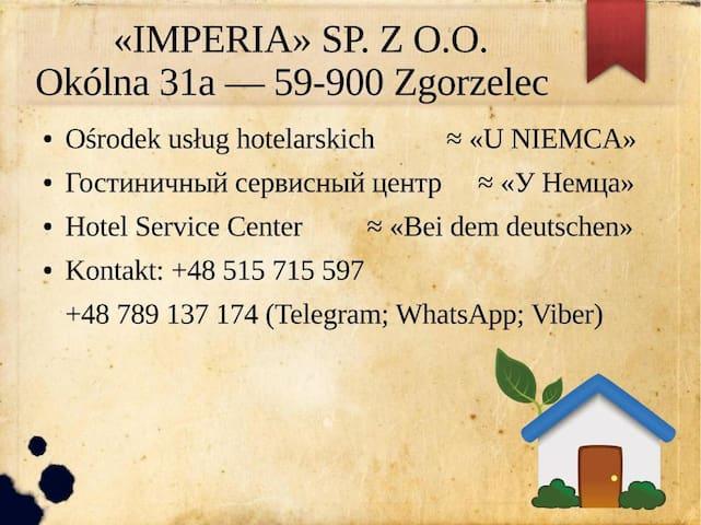 """Гостиничный сервисный центр """"U Niemca""""."""