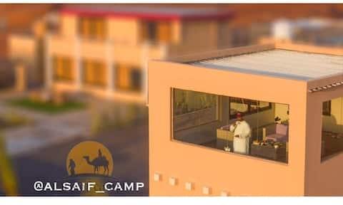 alsaif camp