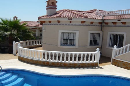 Villa w/Pool IN COUNTRY 10 MINS TO BEACH 10 - Pinar de Campoverde