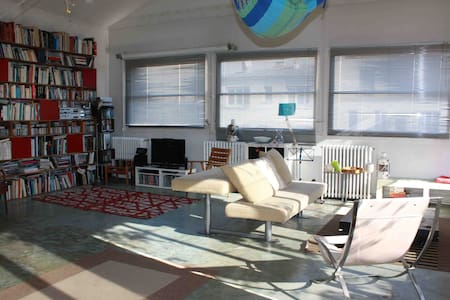 Beautiful Loft of 200m2 with terrace in 150m of Pa - Bagnolet