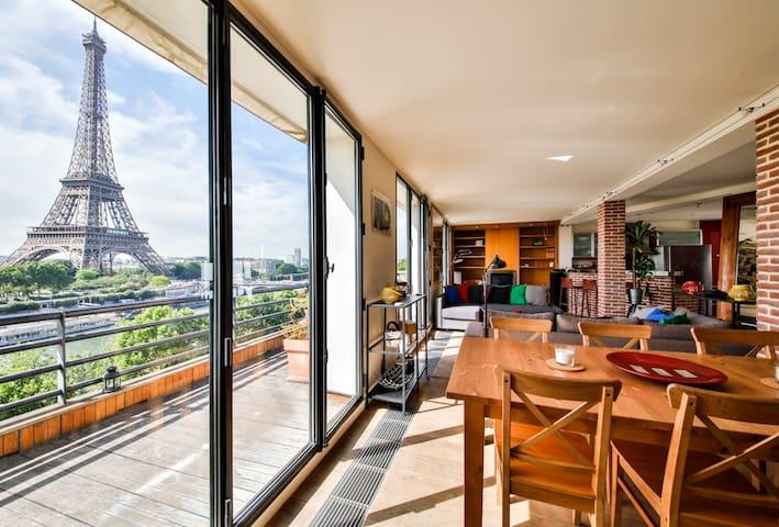 Les Terrasses de la Tour Eiffel - Eiffel Terraces