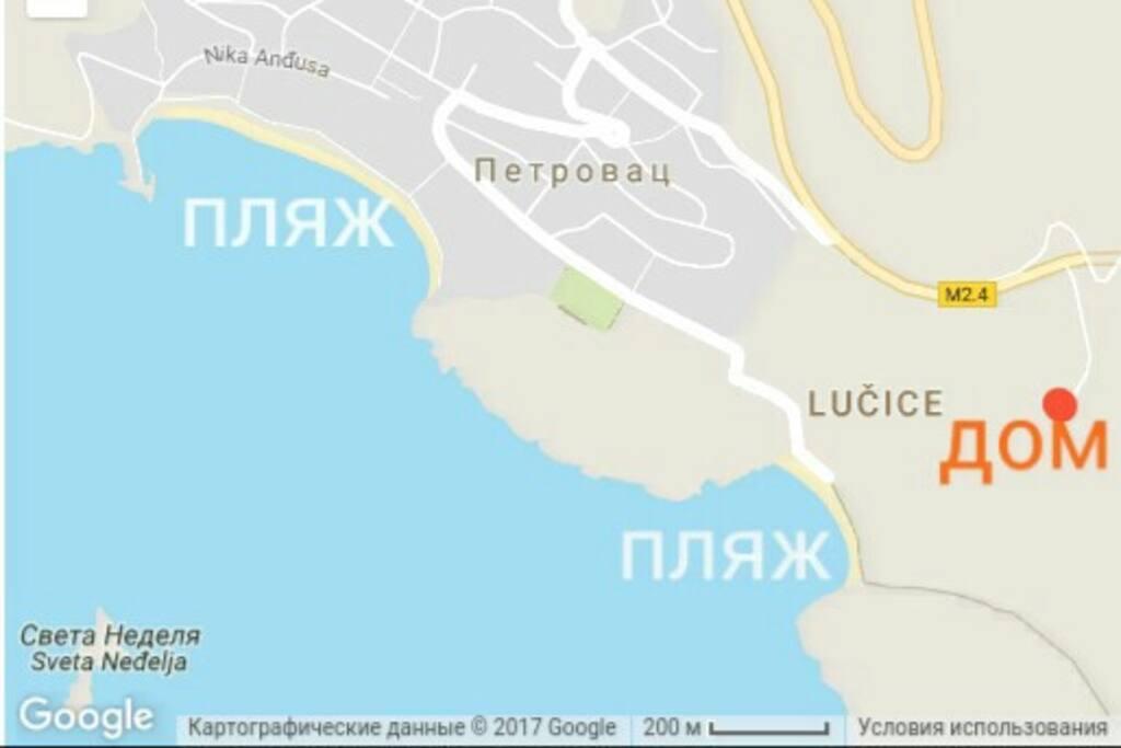 Карта расположения дома, нашего пляжа Лучица и пляжа Петровац