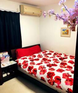 Guest House Betty no.2   shinjuku