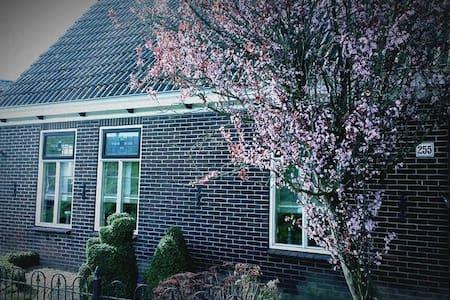 Huisje bij het Ijselmeerstrand - Wervershoof - Dům