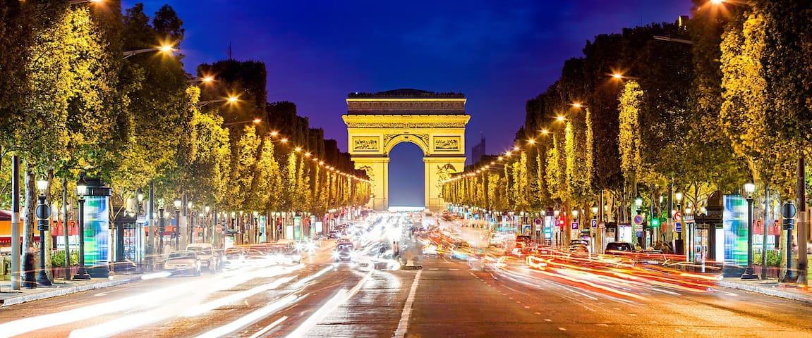 JOLI APPARTEMENT PARIS-LA DÉFENSE CHAMPS-ELYSEES - Puteaux
