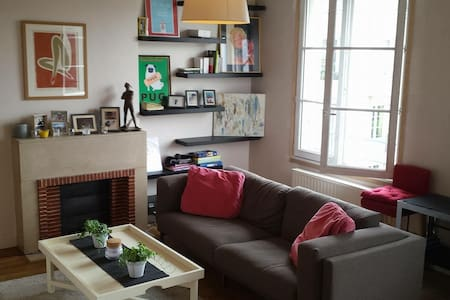 Bel appartement, centre ville Tours - Tours