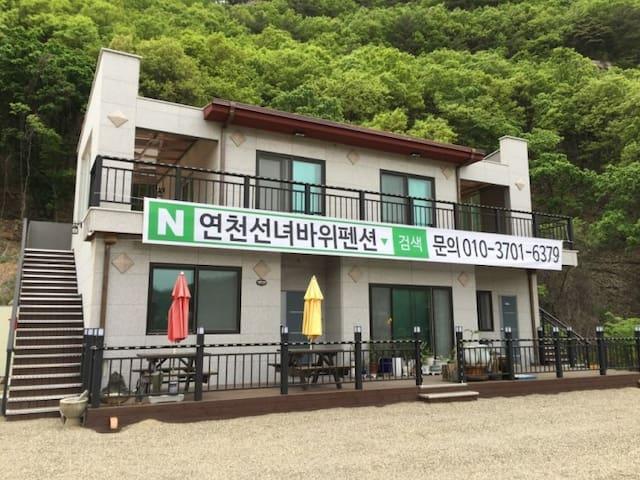 연천선녀바위펜션 - Cheongsan-myeon, Yeoncheon-gun - Pensão (Coreia)