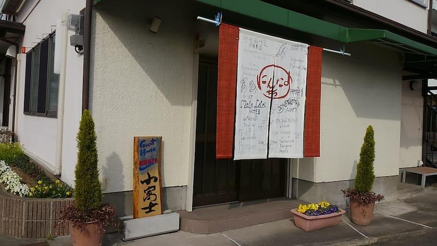 Cozy hostel ! Japanese culture  classes around ◇Ⅵ