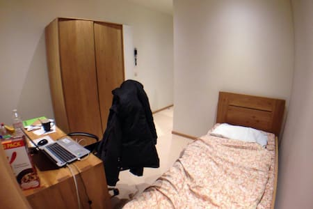 Single room in Leuven - Leuven - Kollégium